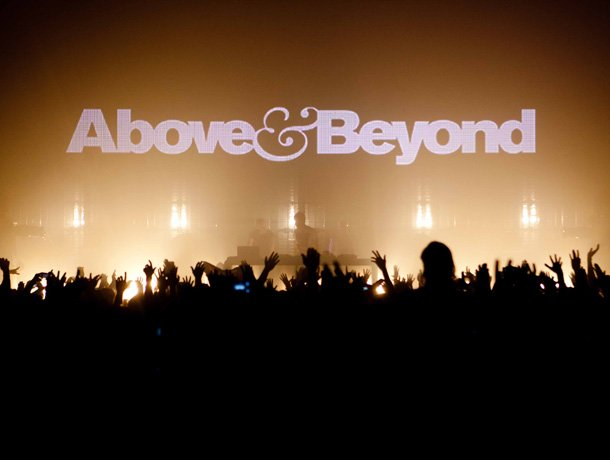 cheap above and beyond tickets no service fees